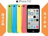 Apple/苹果手机 iphone5C 智能3G 低价 三网手机