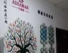 泰安专业设计制作喷绘写真门牌展板亚克力字宣传栏uv