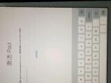 贱卖iPad4