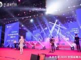 深圳乐队 深圳本土高端乐队 深圳顺时针乐队 深圳专业乐队
