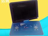厂家批发 14.1英寸移动dvd遥控 高品质移动dvd机