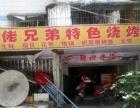 南明区太慈桥餐饮店转让
