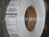 【厂家直销】合格证 卷装标 服装辅料 吊牌定做 商标定做