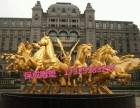 铸铜马奔马飞马生肖马阿波罗太阳神战车动物马广场大型铸铜摆件
