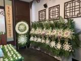 上海龍華殯儀館電話