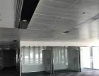 金融街2000平米精装直接办公一线江景