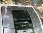 海尔双动力7公斤全自动洗衣机便宜