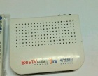 高清IPTV电信机顶盒