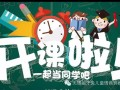 桂林哪里有数学辅导班上呢