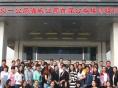 海淀五道口专业企业团体礼仪办公培训提升职业素养