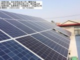 专业的屋顶太阳能发电 免费的或者自费的均可联系