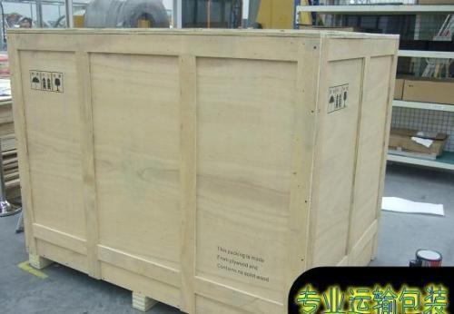无锡搬家公司提供私人搬家长途配送