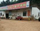 青山乡红桥村105国道旁 仓库 1100平方平米