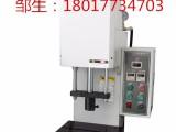 3T液压机 5T液压机 8T液压机 可非标定制