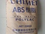 ABS/台湾奇美/PA-727电镀级ABS 奇美ABS 韧性好