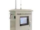 湖南希思廠界廠區無組織排放VOC檢測儀XS-AMK-VOC