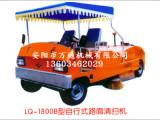 安阳专业的自行式路面清扫机哪里买——路面清扫设备