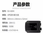 jbl汽车音响604全频四声道功放改装 南京包安装