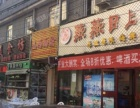 昌平龙泽南店北路100平小吃快餐店转让