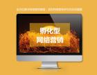 百轩优互联网公司