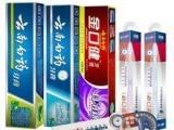 广州便宜高级防伪云南白药批发,汕头云南白药牙膏图片