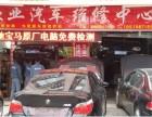 上海24小时上门修车电话 上海汽车维修服务 帮电补胎送油