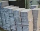 徐州市内复印,打印4分加工量大送货。