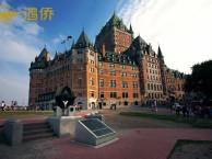 加拿大魁省投资移民需要什么条件
