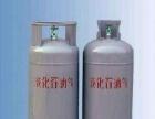 無錫液化氣配送 中化石油燃氣 全境配送
