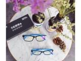 爱大爱手机眼镜微商可以直接对接厂家吗?要到哪个代理级别才行!