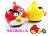 汕头塑料玩具厂家供应嘉尔乐会生蛋的愤怒的小鸟 0605A下蛋鸟批