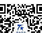 餐饮管理系统微信点菜软件