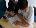 上海初中一对一辅导班收费情况