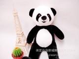 14新款超可爱大号熊猫公仔女神生日礼物,大抱枕毛绒玩具