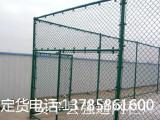 石家庄足球场围网厂家 足球场围网安装 足球场围网价格