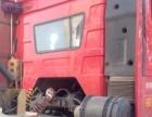 二手货车解放J6 天龙 欧曼 德龙 捍威 新大威等 定做新挂