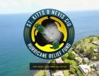 较后1个月!赶上较后一波申请圣基茨飓风援助基金选项