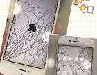 厦门永美微软苹果手机7plus平板笔记本换屏维修