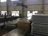 上海北銘現貨供應Q345D熱軋橫切板
