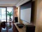 上海投影仪安装找哪家公司比较