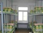 青年求职公寓床位出租100M光纤 免水电