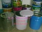 制桶厂,涂料包装桶,乳胶漆包装铁桶,万能胶包装桶,化工包装桶