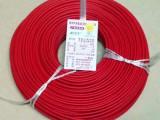 中策永通电线电缆BVR4平方铜芯多股软线 无氧铜家装电线插座线