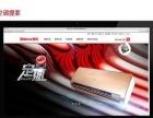 淘宝详情页设计、画册 logo设计、海报、网站设计