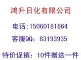 广东广州洗洁精批发生产供应商洗洁精价格-