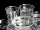 康卫者航空水晶餐具免费铺货本小利大