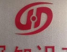 陕西商标注册 专利申请 9000办理专业诚信