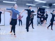 龙岗专业拉丁舞培训