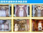 武汉窗帘培训班,窗帘设计培训,窗帘制作裁剪安装培训