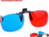 厂家直销 新款批发 红蓝3d眼镜  近视眼专用夹片3D眼镜 电脑